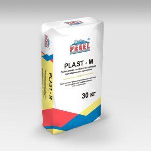 Штукатурка Perel. Облегченная гипсовая PLAST-M