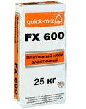 Плиточный клей  эластичный 600 Quick-mix