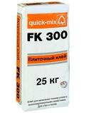 Плиточный клей  стандартный FK 300 Quick-mix