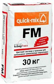 Цветной раствор FM